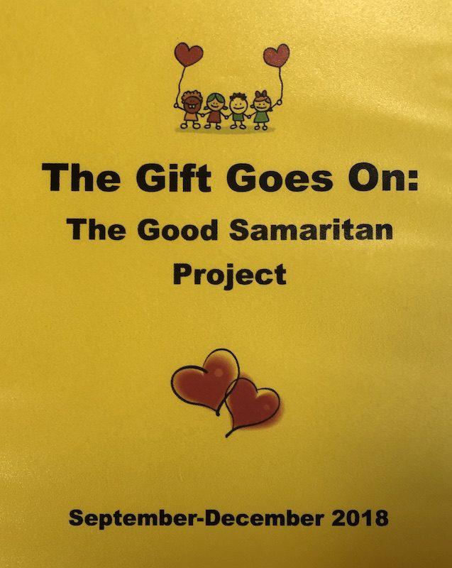 Good Samaritan-1-22358
